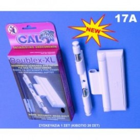 Ασφάλεια για ανοιγόμενες πόρτες και παράθυρα αλουμινίου και πλαστικά DOUBLEX- XL CAL