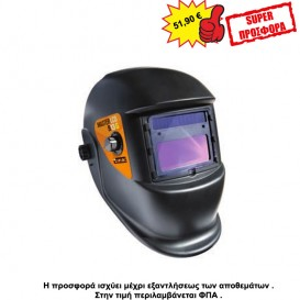 ΑΥΤΟΜΑΤΕΣ ΗΛΕΚΤΡΟΝΙΚΕΣ ΜΑΣΚΕΣ ΗΛΕΚΤΡΟΣΥΓΚΟΛΛΗΣΗΣ ΜΕ 2 ΦΩΤΟΚΥΤΤΑΡΑ GYS LCD MASTER 9-13G