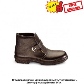 ΔΕΡΜΑΤΙΝΑ ΠΑΠΟΥΤΣΙΑ 7310