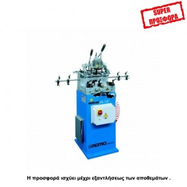 Χειροκίνητο μηχάνημα κατεργασίας νεροχύτη (3 μοτέρ) UNIVER ML 142