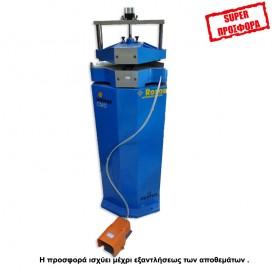 Καθαριστική μηχανή γωνιών CMS