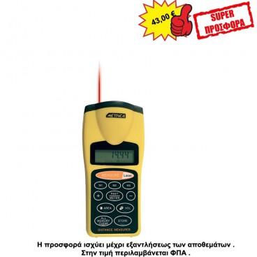 Μετρητής απόστασης με Laser Ultrasonic measure