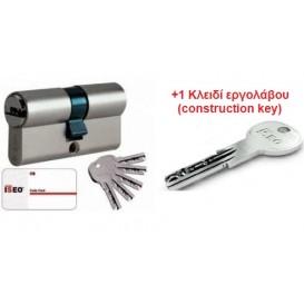 Κύλινδρος (αφαλός) υπερασφαλείας ISEO R6 με 5 κλειδιά +1 κλειδι εργολάβου (construction key)