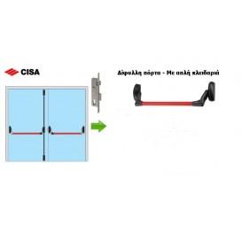 Μπάρα πανικού για Δίφυλλη πόρτα με κλειδαριά πανικού