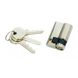 Κύλινδρος με Τρία Κλειδιά
