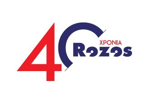 40 χρόνια Ρόζος